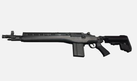 New M14 Stock